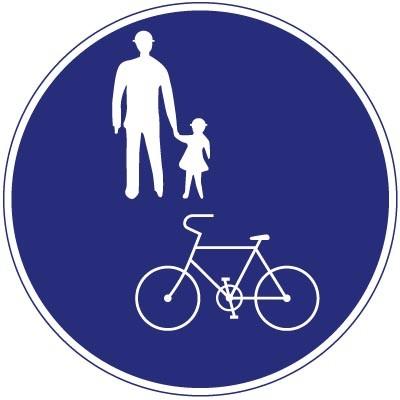 自転車通行可の歩道ってどれ ...