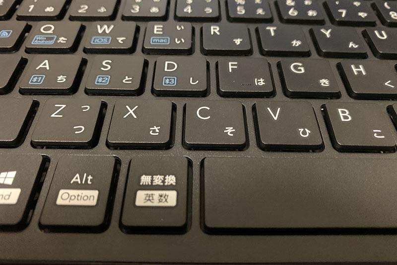 ELECOMマルチペアリングキーボードTK-FBP101BK
