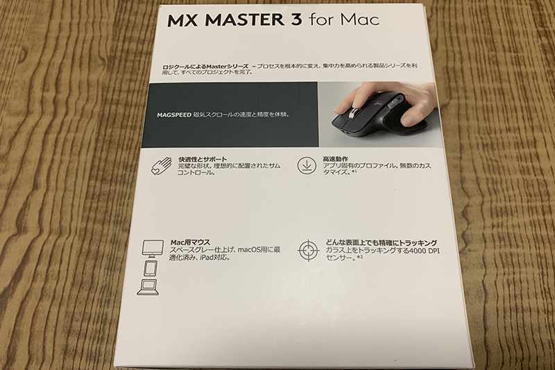 MX MASTER3 for Mac