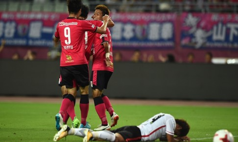 OSAKA, JAPAN - JULY 22:  Yusuke Maruhashi ((3rd L) of Cerezo Osaka celebrates scoring his side's fourth goal with his team mates during the J.League J1 match between Cerezo Osaka and Urawa Red Diamonds at Yanmar Stadium Nagai on July 22, 2017 in Osaka, Japan.  (Photo by Matt Roberts - JL/Getty Images for DAZN)