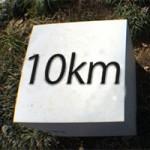 10kmi