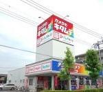 shop_image