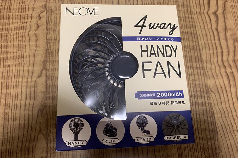 NEOVEの4WAY HANDYFAN(扇風機)